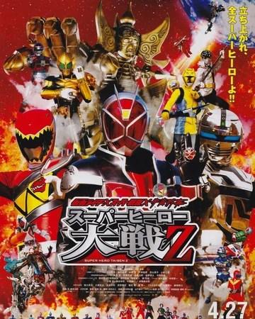 Guyferd Sub Indo : guyferd, Kamen, Rider, Super, Sentai, Space, Sheriff:, Taisen, Tokupedia, Fandom