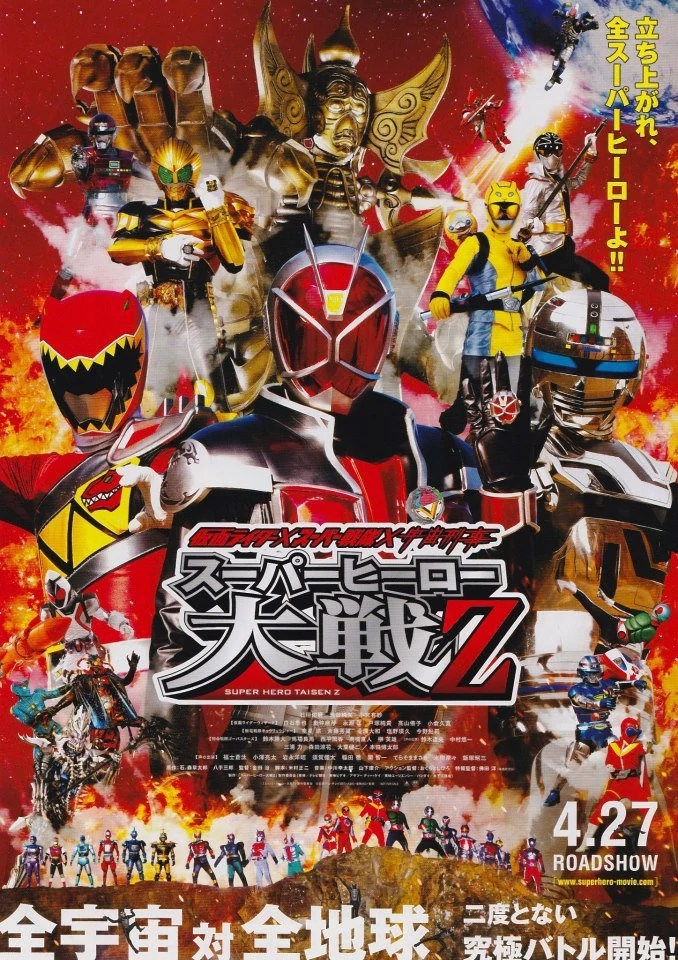 Justiriser Sub Indo : justiriser, Kamen, Rider, Super, Sentai, Space, Sheriff:, Taisen, Tokupedia, Fandom