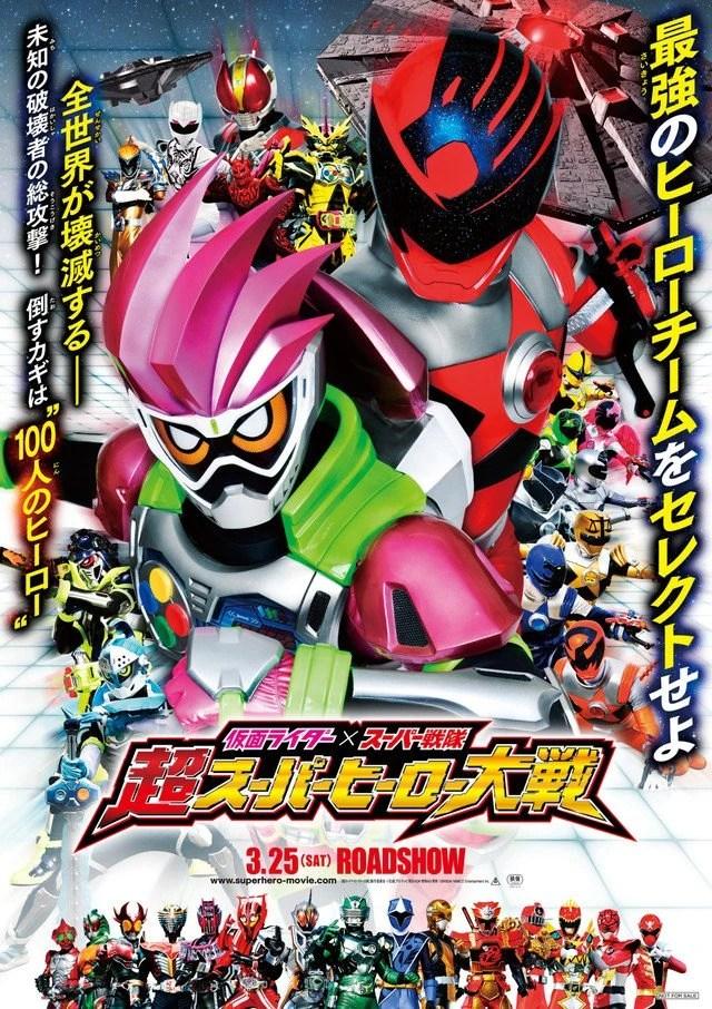 Justiriser Sub Indo : justiriser, Kamen, Rider, Super, Sentai:, Taisen, Tokupedia, Fandom
