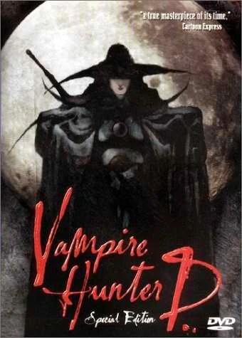 Vampire Hunter D: Bloodlust : vampire, hunter, bloodlust, Animation, Vampire, Hunter, Fandom