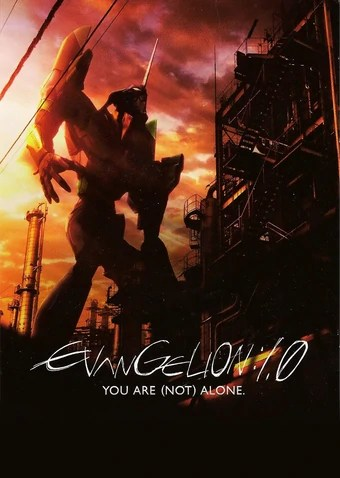Evangelion 1.0 You Are Not Alone : evangelion, alone, Evangelion:, (Not), Alone, Anime, Voice-Over, Fandom