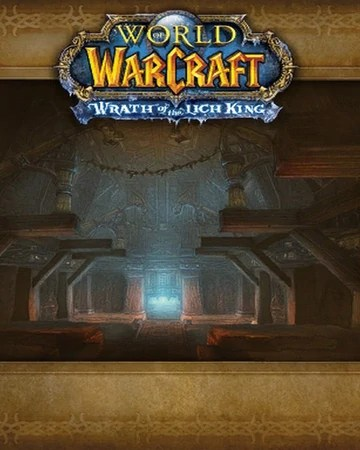 Siege Of Orgrimmar Entrance : siege, orgrimmar, entrance, Utgarde, Pinnacle, WoWWiki, Fandom