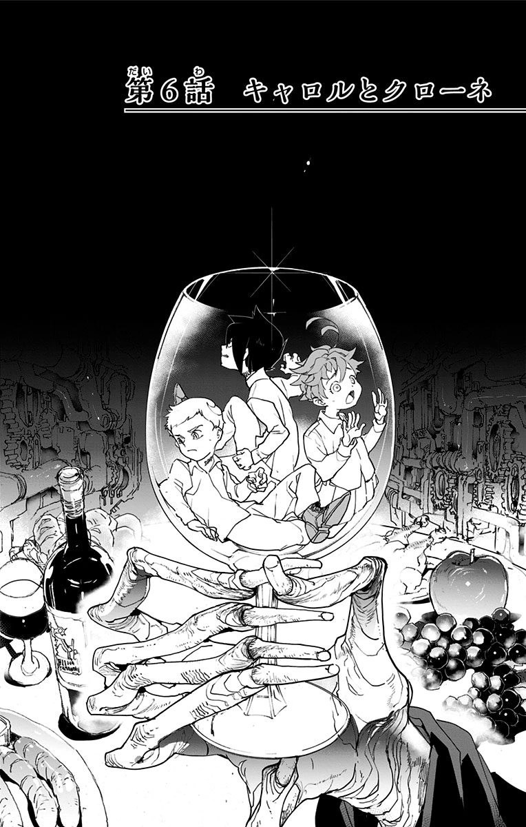 The Promised Neverland Episode 6 : promised, neverland, episode, Chapter, Promised, Neverland, Fandom