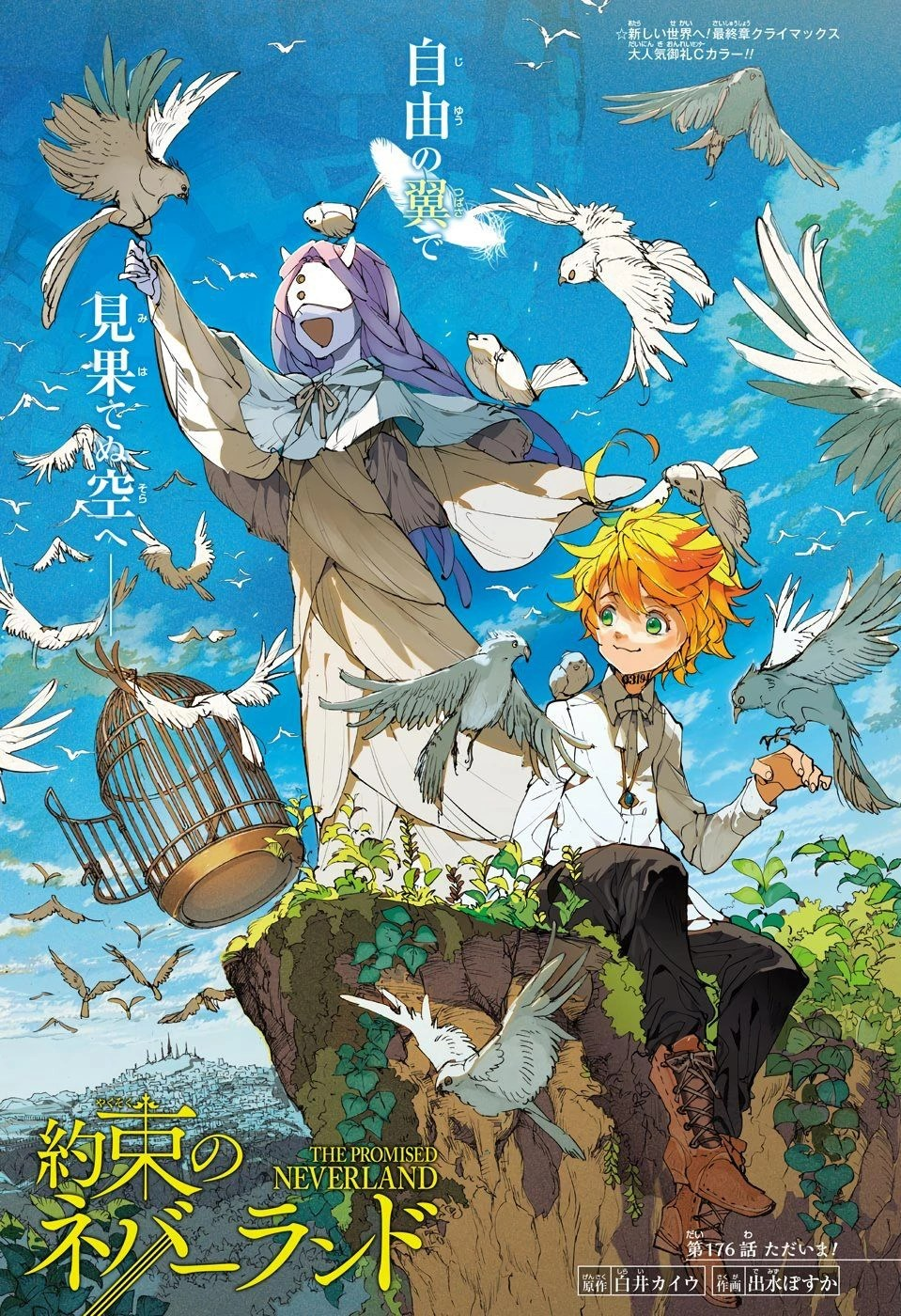 Yakusoku No Neverland - Episode 11 Vostfr : yakusoku, neverland, episode, vostfr, Chapter, Promised, Neverland, Fandom