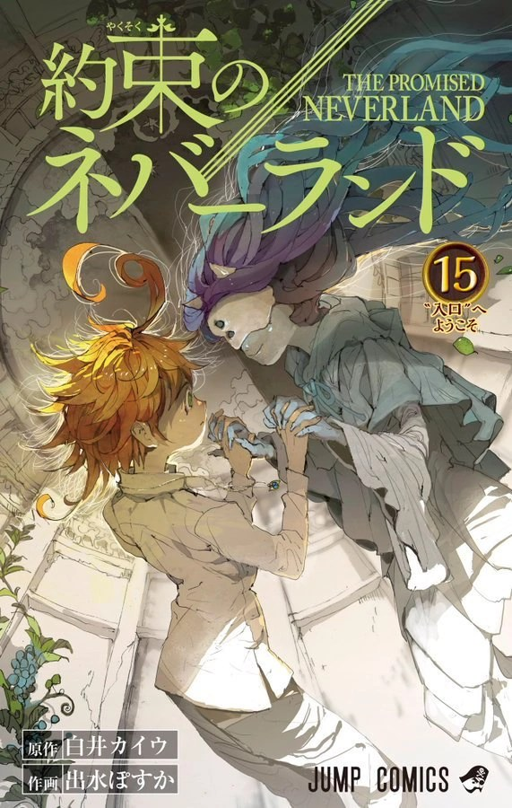 The Promised Neverland Tome 5 : promised, neverland, Volume, Promised, Neverland, Fandom