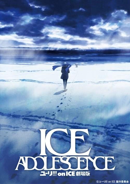 Yuri On Ice Sub Indo : YURI!!!, Movie, ADOLESCENCE, Yuri!!!, Wikia, Fandom