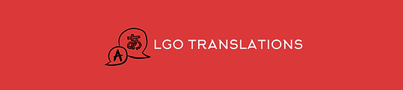 lgo language services