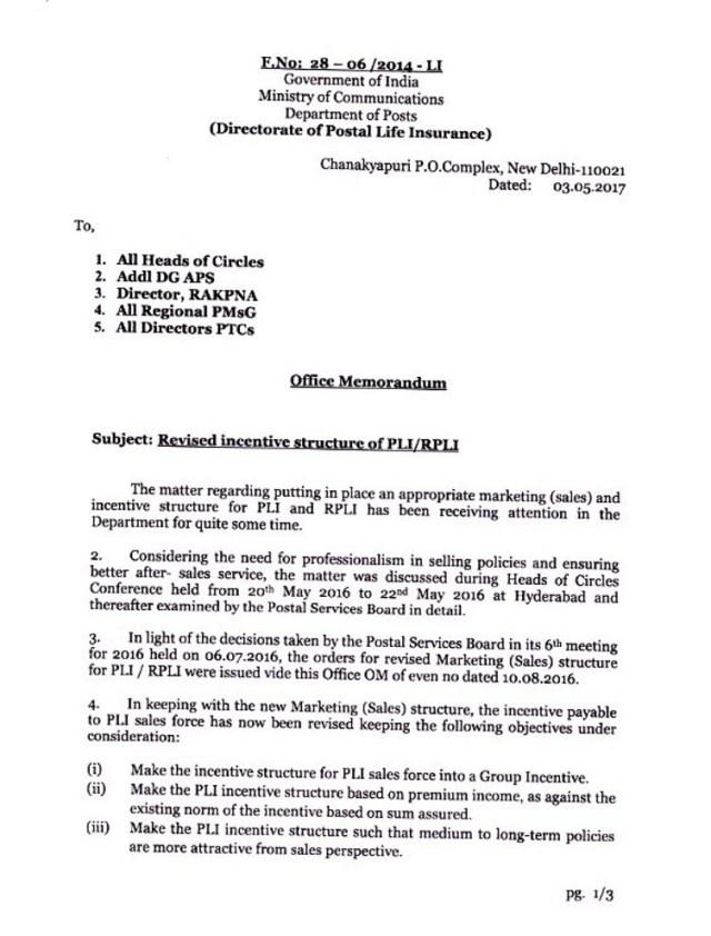 RPLI revised incentive bill 03.05.2017