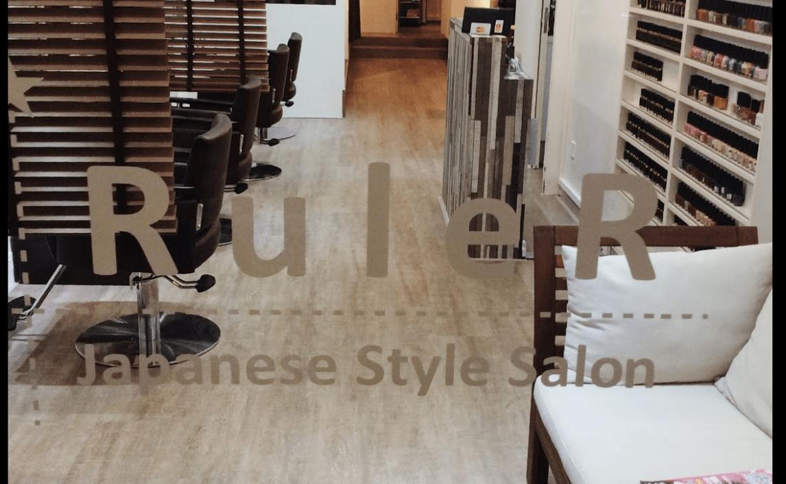 Style Salon