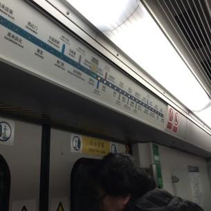 Subway Line 4, Beijing