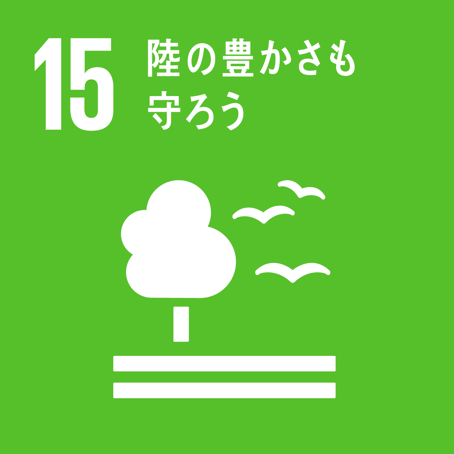 Sdgs Insight ビジネスを通じた社会的課題の解決 日本