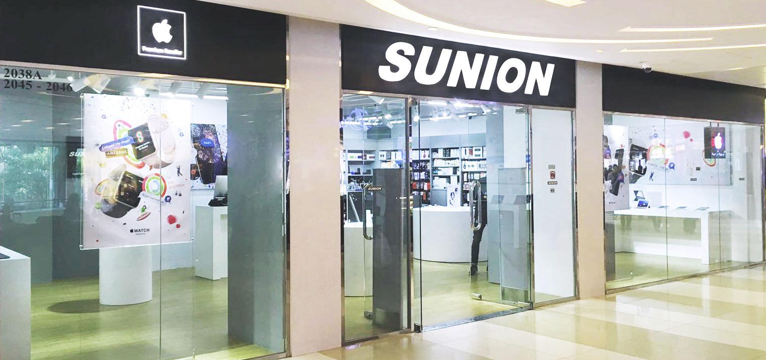 Apple Premium Reseller   Hong Kong   Sunion HK
