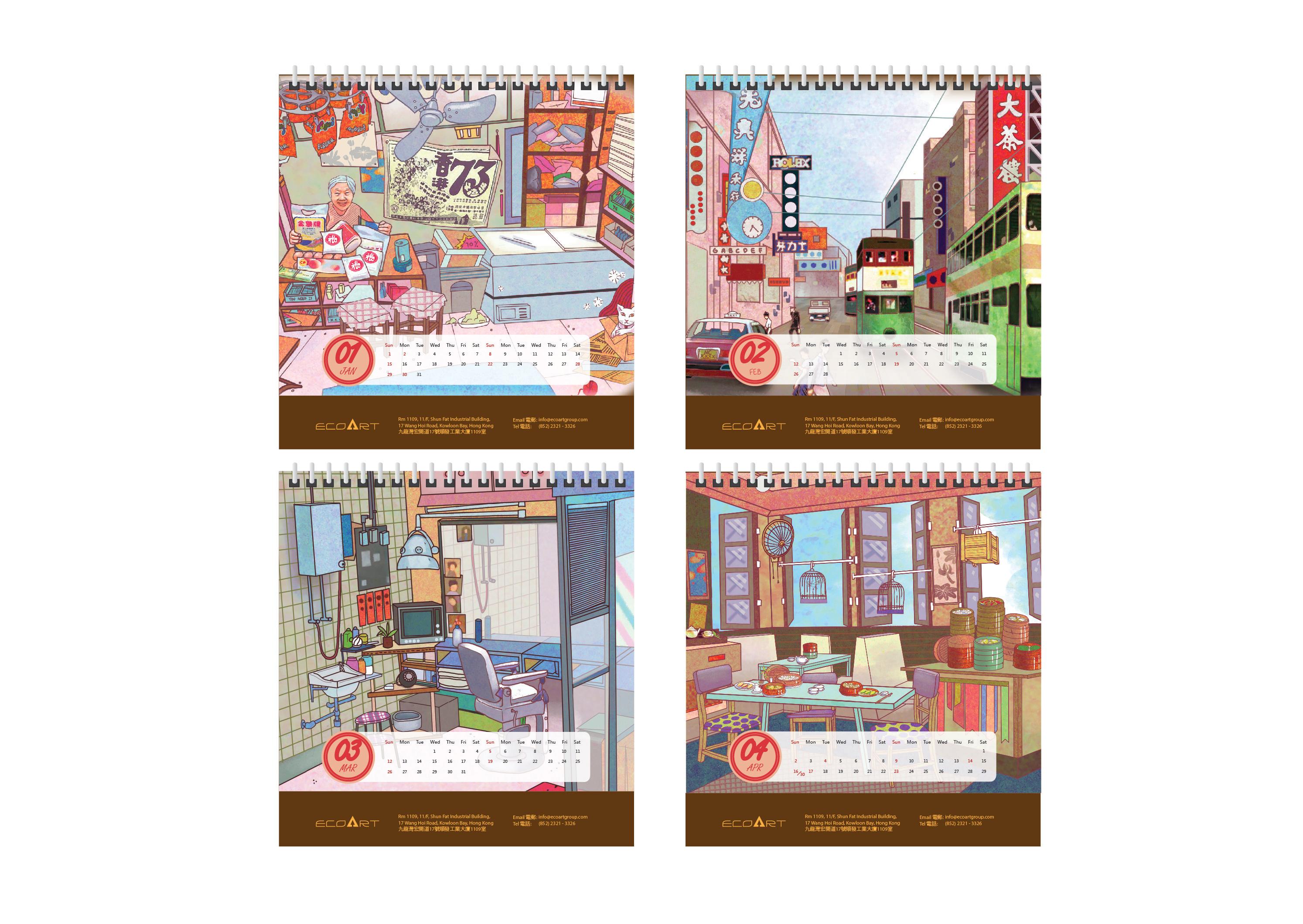 自選月曆頁數|月曆設計|自訂枱曆|座檯月曆|自選月曆組合|Desk Calendar| Wall Calendar| Design