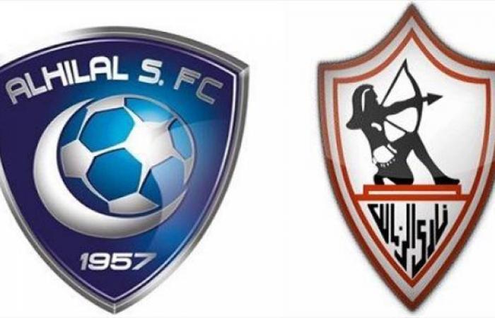 بث مباشر مباراة الهلال والزمالك 6 10 2018 كاس السوبر السعودي المصري 7م
