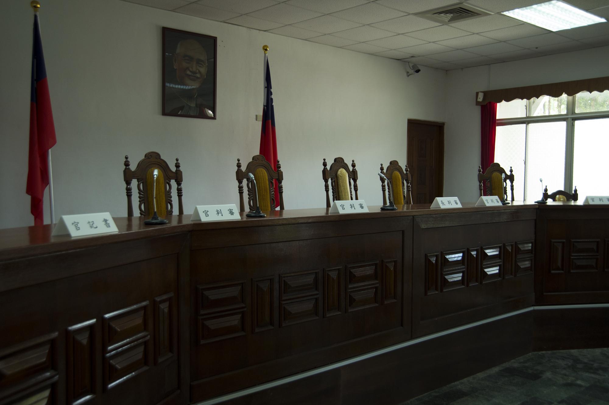 臺灣 國家人権博物館