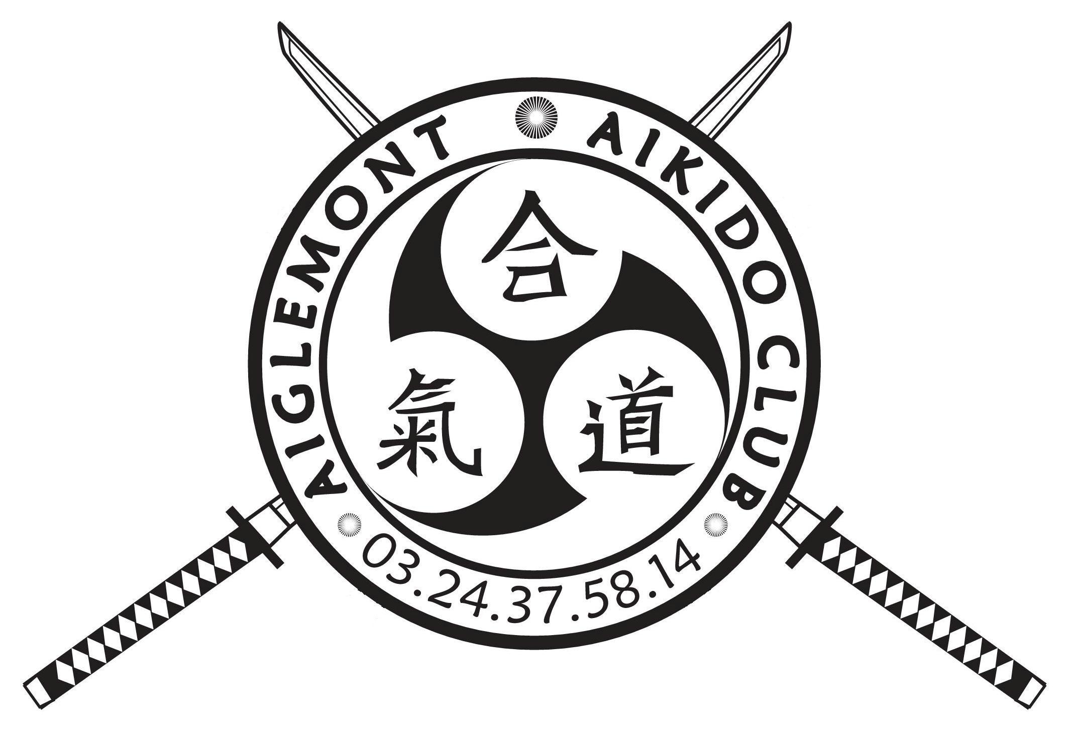 Aikido Aiglemont Club