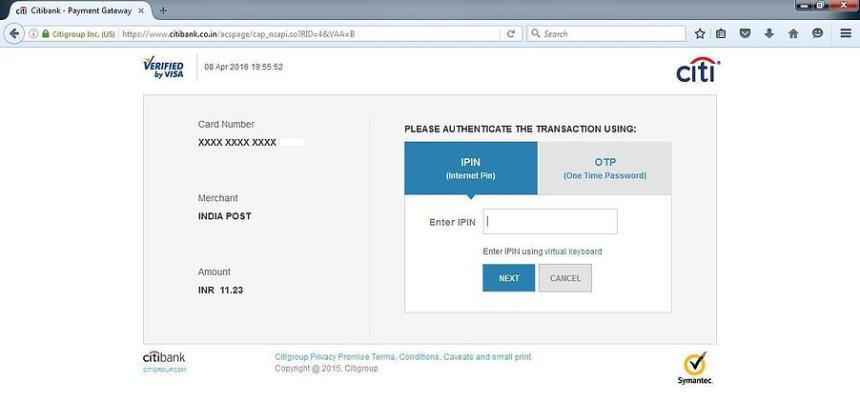 How to get Indian Postal Order Online - 8