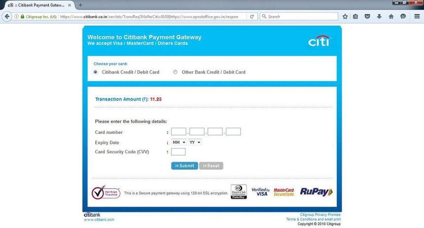 How to get Indian Postal Order Online - 7