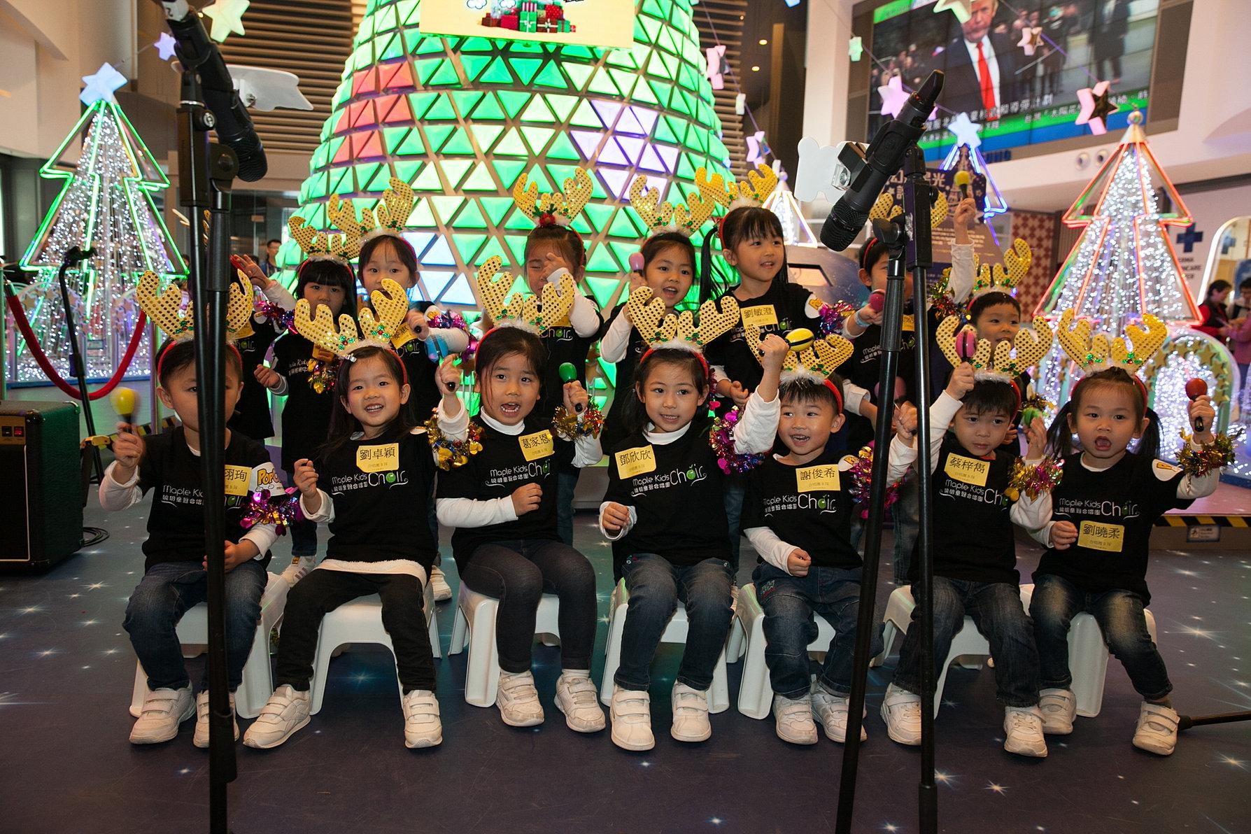 曉明教育中心 Maple Education | 香港