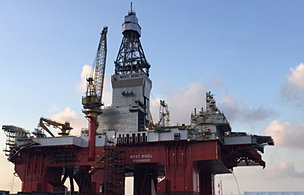 AMS Seadrill  West Rigel