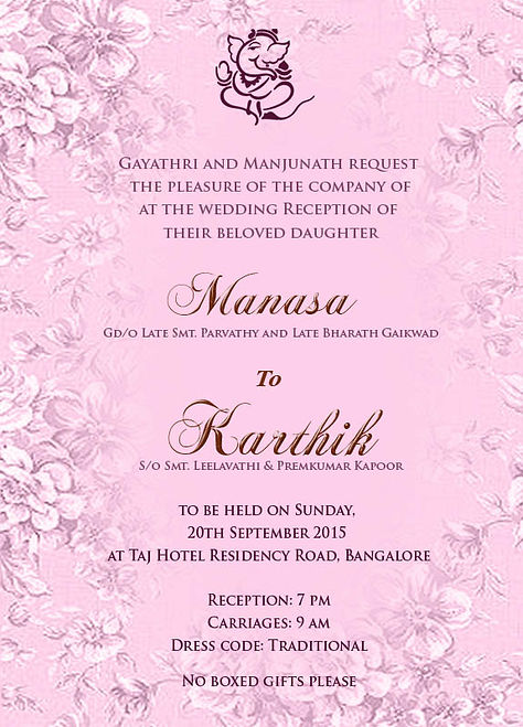 Hindu Wedding Reception Invitation Wordings