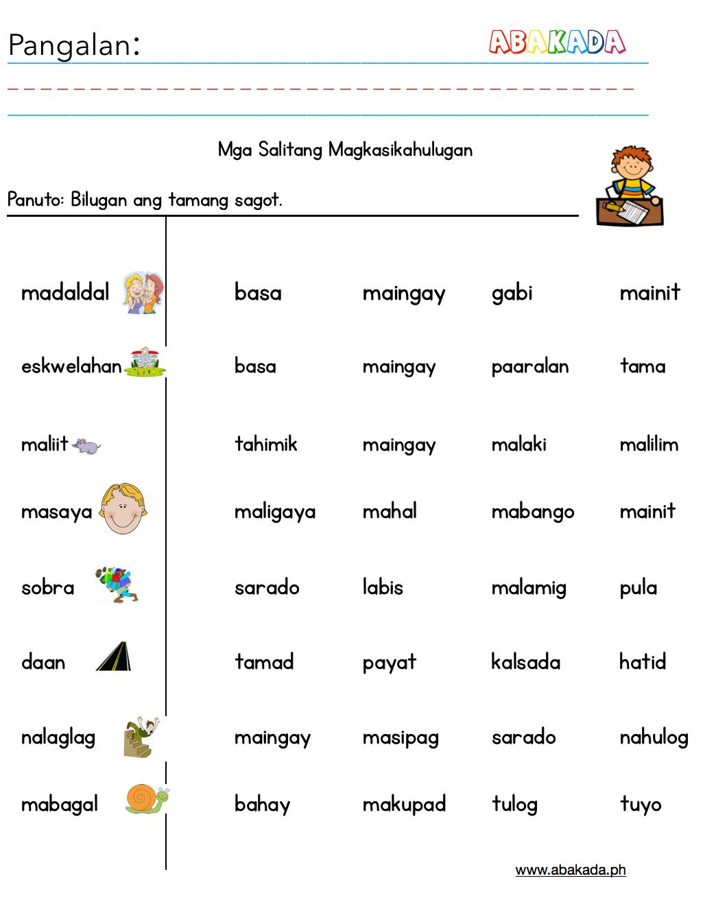 Magkasingkahulugan At Magkasalungat Worksheet For Grade 2