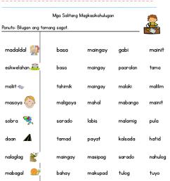 Worksheet Kayarian Ng Mga Salita   Printable Worksheets and Activities for  Teachers [ 1344 x 1028 Pixel ]