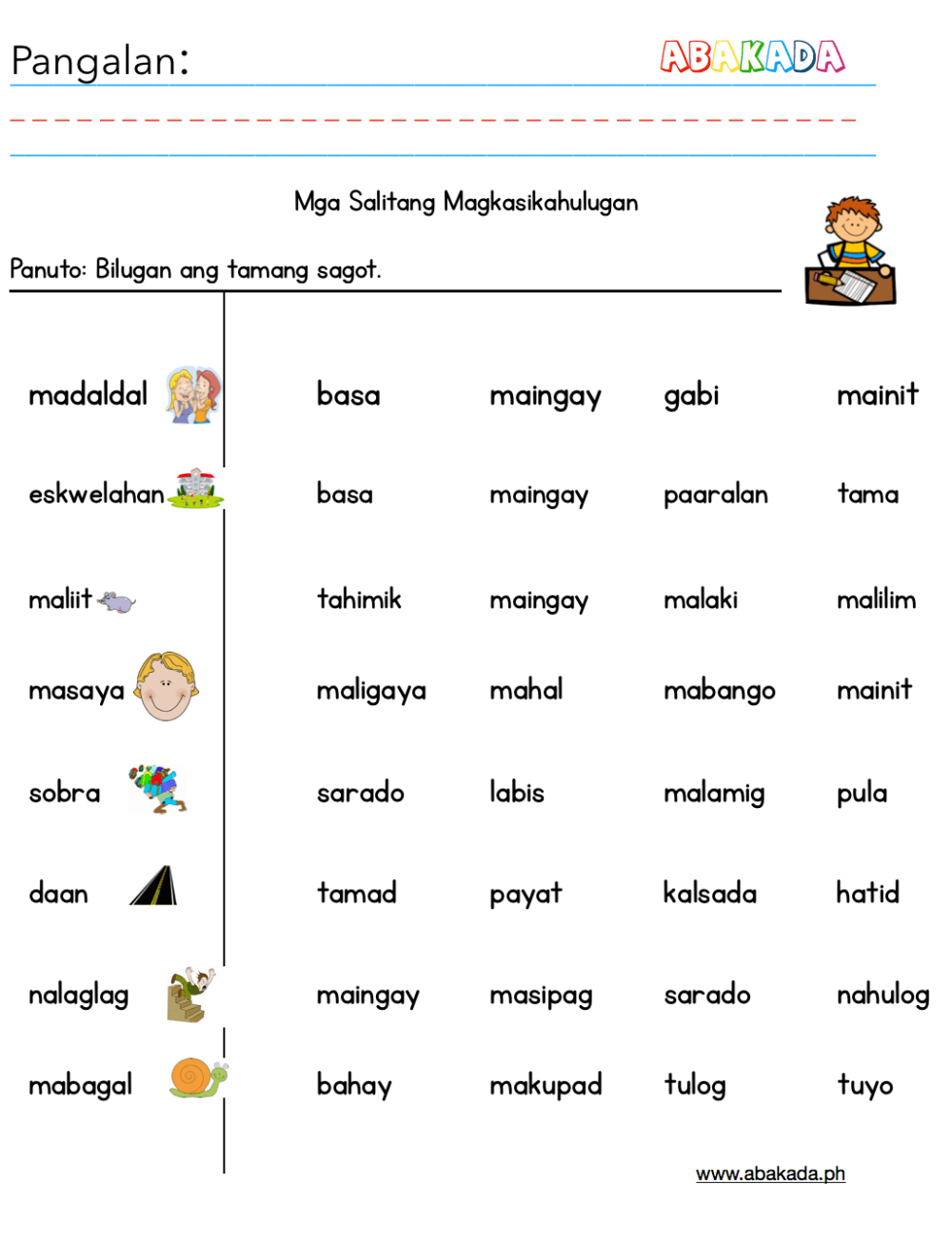 medium resolution of Filipino Abakada Worksheet