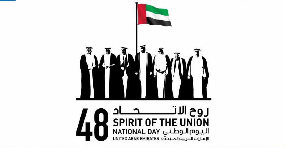 All you need to know about UAE National Day
