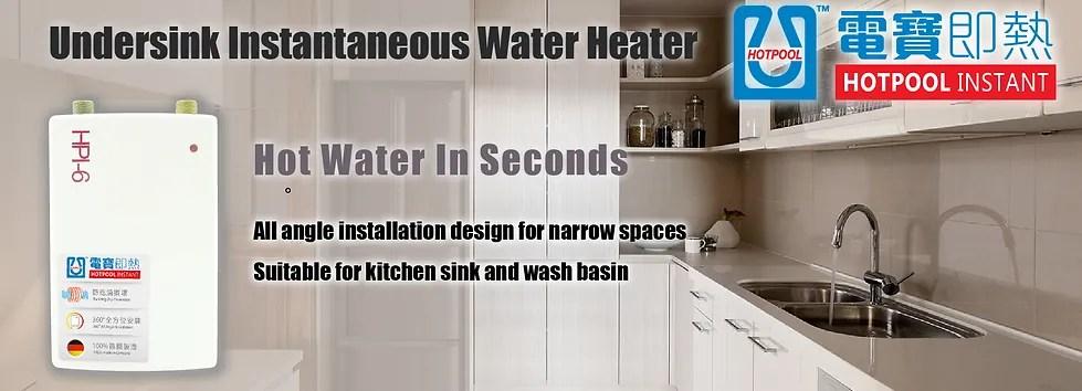 instant water heater kitchen sink track lighting in mini undersink hotpool industries ltd