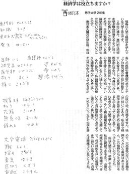 読解⇒ホットシート⇒作文