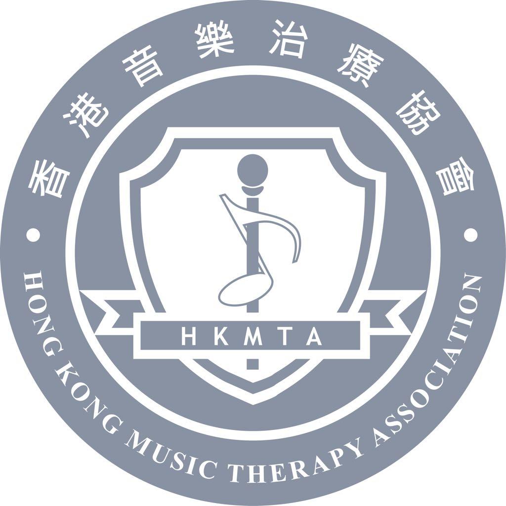 Hong Kong Music Therapy Association | 香港音樂治療協會