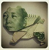 dollar origami pig diagram amana fridge wiring money beardesigned by : chan pak hei , kade 2012tutorial http://www.youtube.com/watch ...