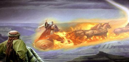 Image result for Elijah chariots of fire photo