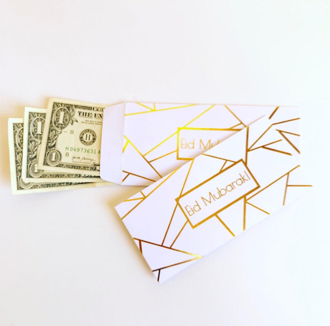geometric happy eid money