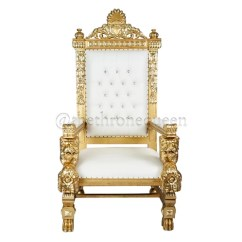 How To Make A Queen Throne Chair Executive Revolving Price In India King Lion Large Thrones Head Grooms
