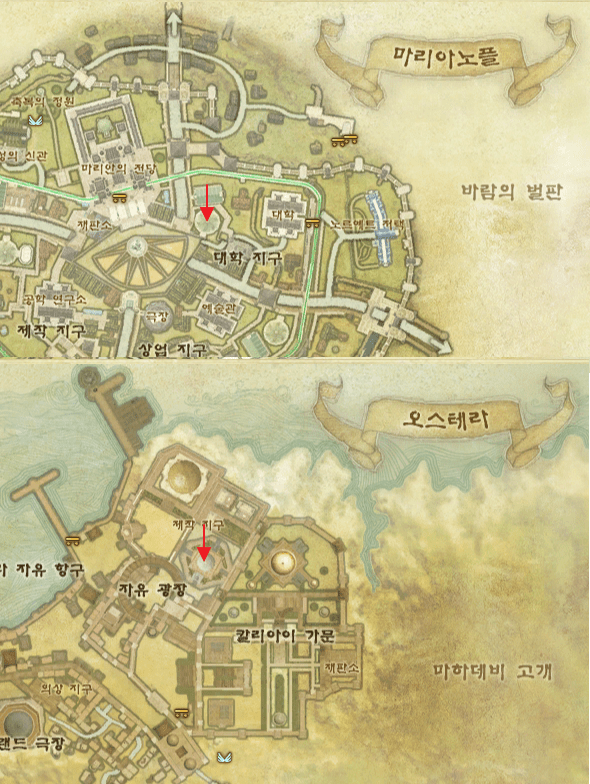 Archeage Maps : archeage, April, D_Pain's, Archeage, Translations