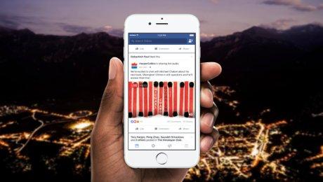 В Facebook станет возможным вести аудиотрансляции