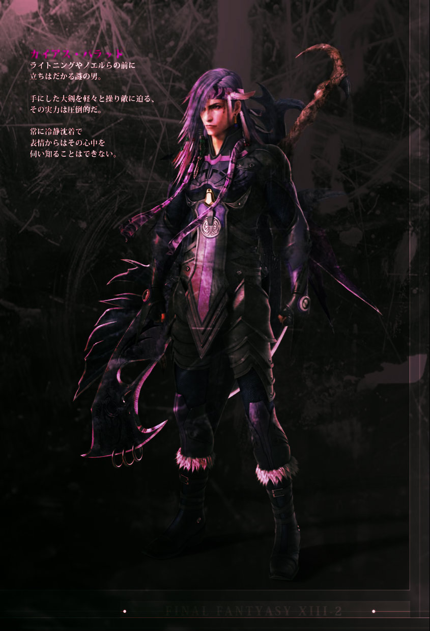 Final Fantasy Xiii Lightning Wallpaper Hd Caius Ballad Final Fantasy Xiii Zerochan Anime Image Board