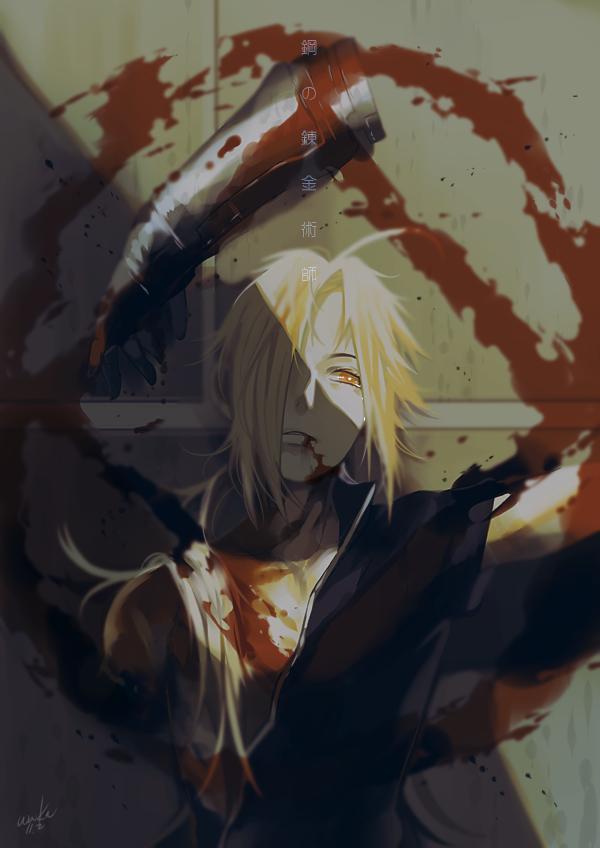 Cute Boy Crying Wallpaper Edward Elric Fullmetal Alchemist Zerochan Anime Image