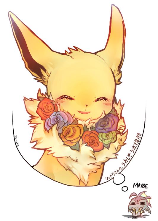 Cute Pokemon Eevee Wallpaper Yen Cat Mimi Zerochan Anime Image Board