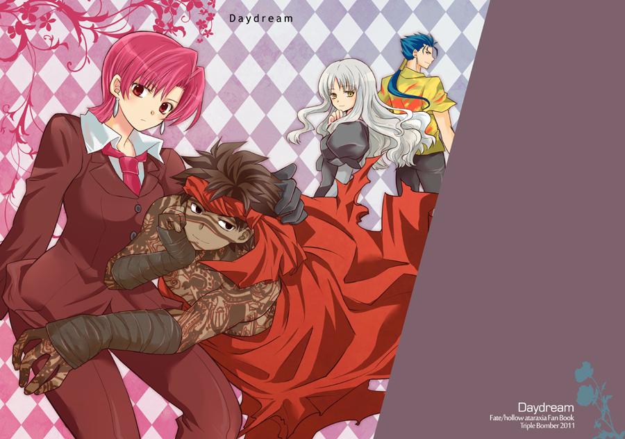 fate hollow ataraxia anime