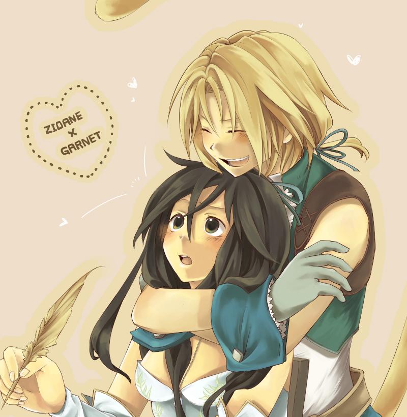 Final Fantasy IX Image 908372 Zerochan Anime Image Board