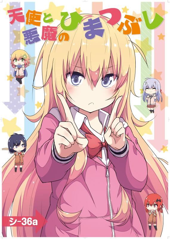 Anime Devil Girl Wallpaper Chisaki Tapris Sugarbell Gabriel Dropout Zerochan
