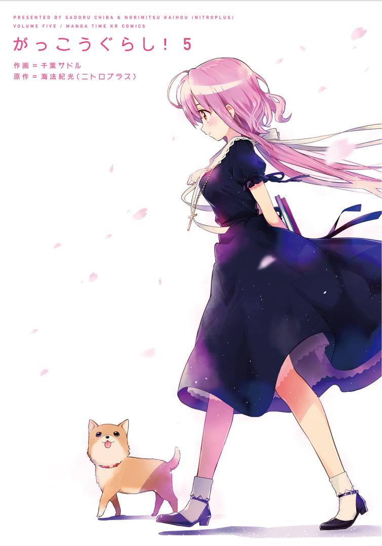 Anime Girl Live Wallpaper For Android Chiba Sadoru Zerochan Anime Image Board
