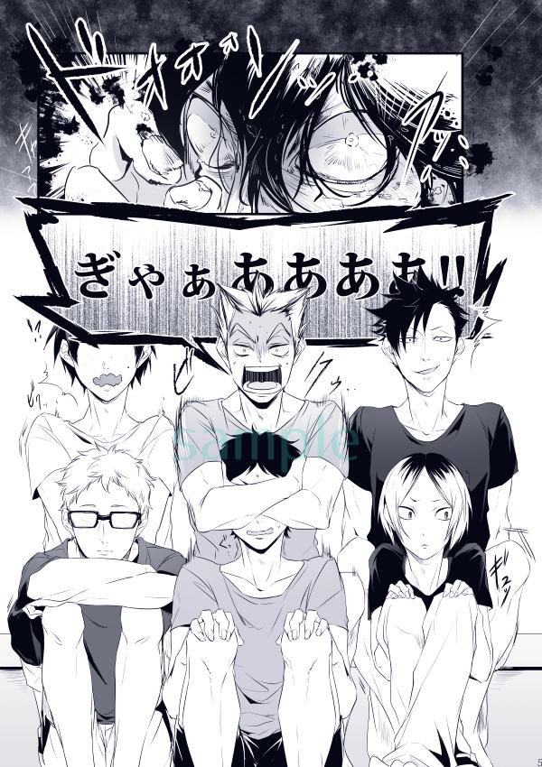 haikyuu anime panels anime wallpaper hd