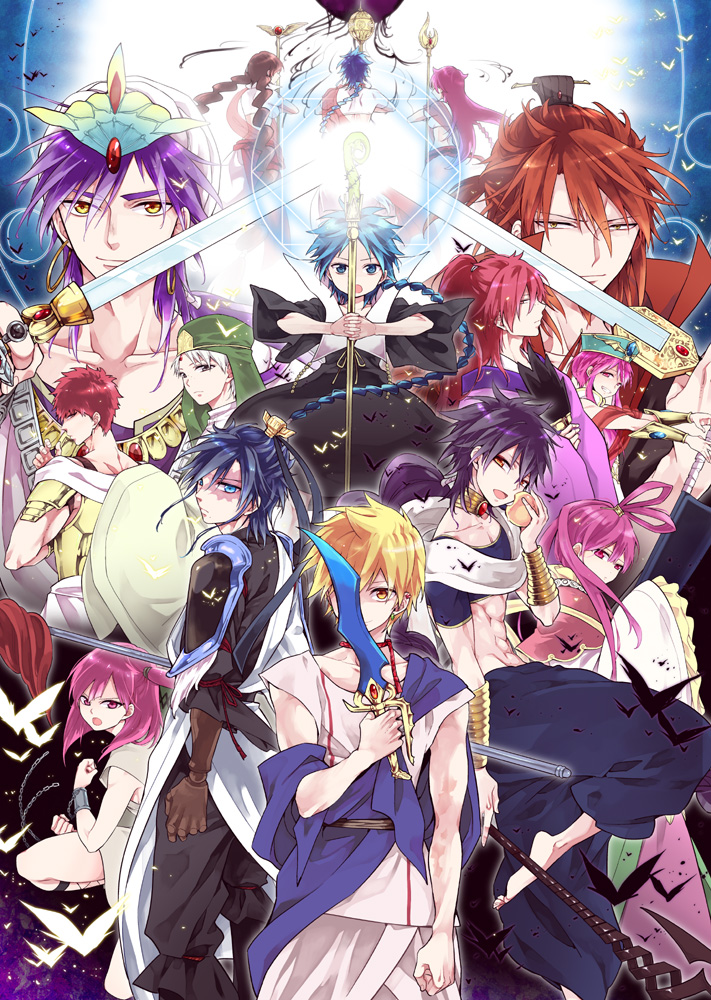 magi the labyrinth of magic the labyrinth of magic magi ohtaka shinobu