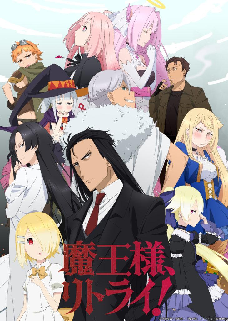 Maou Sama Retry 2 Vostfr : retry, vostfr, Maou-sama, Retry!, Zerochan, Anime, Image, Board