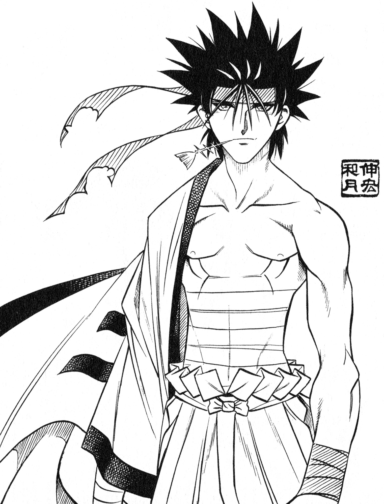 Rurouni Kenshin Coloring Pages