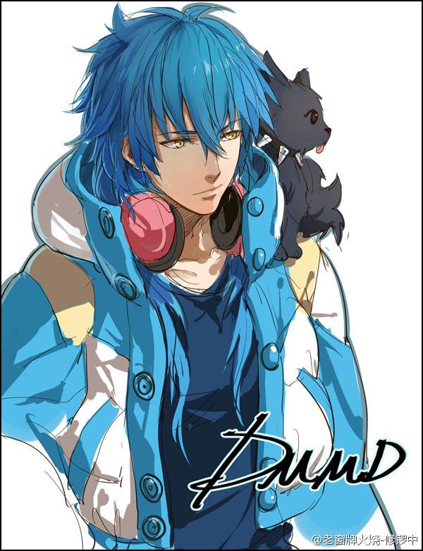 Tags: Anime, Fujiwara Ryo, Nitro+CHiRAL, DRAMAtical Murder, Seragaki Aoba, Ren (DMMd)